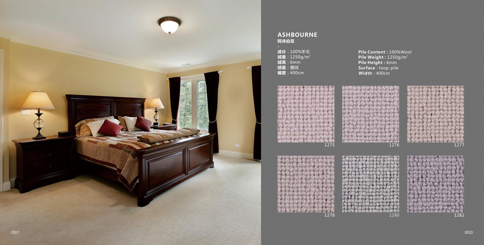 家用地毯怎么清洗_酒店地毯